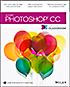 QuarkXPress Training Classes Book Image